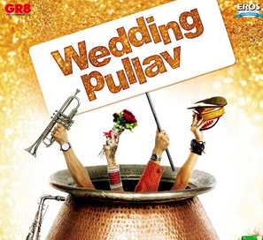 Wedding Pullav Movie 2015 Week Monday 4th Day Box Office Collection