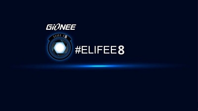 Gionee E8 Price,Cost In India