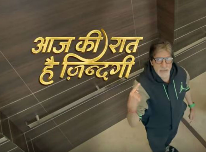 Tonight Star Plus Aaj Ki Raat Hai Zindagi Amitabh Bachchan Final Episode 10 January Full Episode HD Video