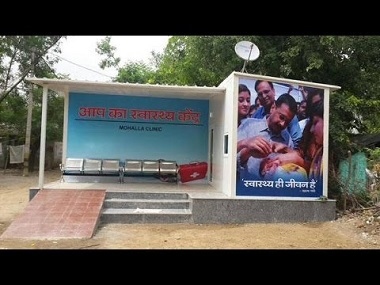 21 of 100 Mohalla Clinics in Delhi- Details, Area