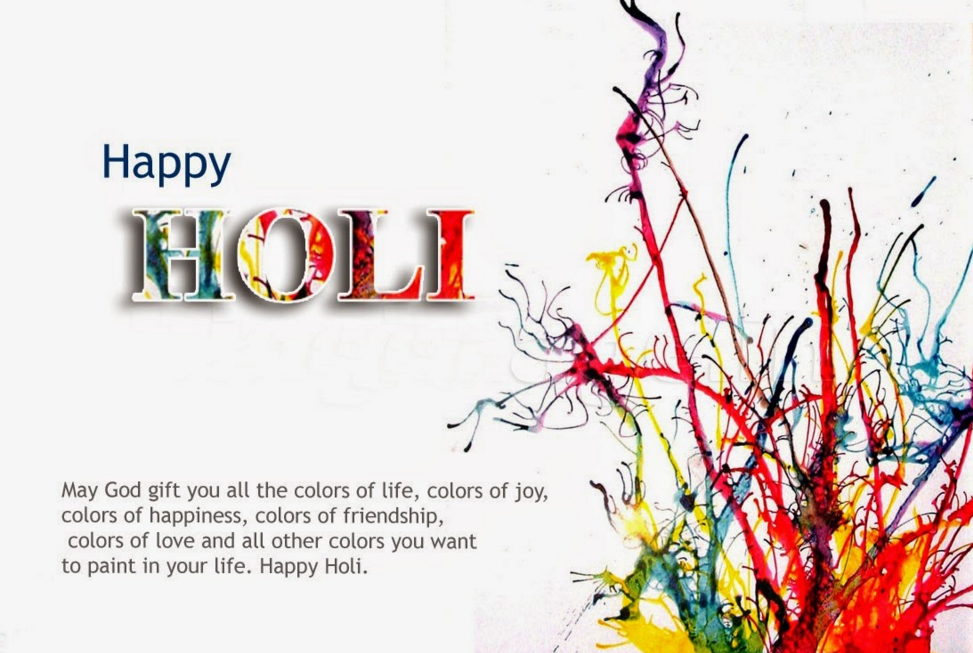 Happy Holi Wishes Animated Greetings Cards