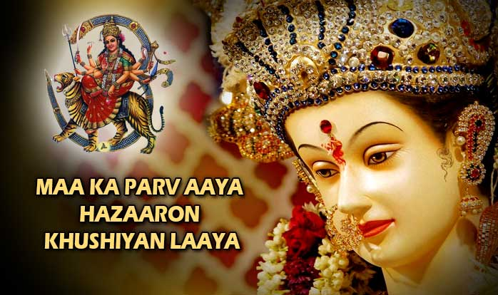 Happy Navratri Wishes Quotes SMS Messages Status in Gujarati