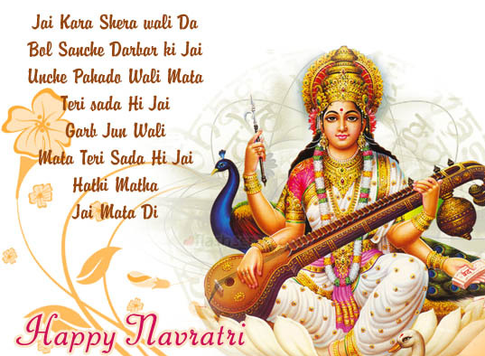 Happy Navratri Wishes Quotes Status in Hindi English