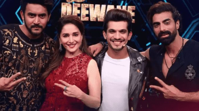 DD2 Dance Deewane 2 17th August 2019 Episode Updates Watch