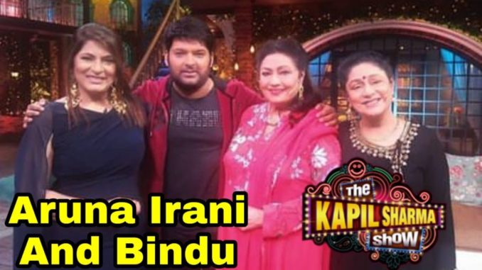 TKSS The Kapil Sharma Show 18th August 2019 Episode Updates